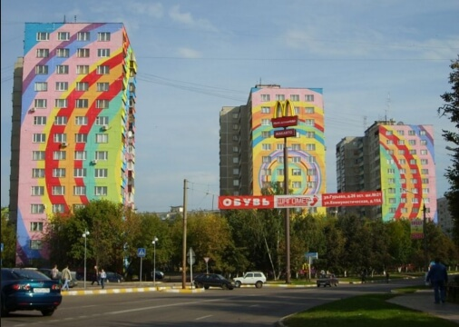 Расчет фундамента калькулятор Подольский район