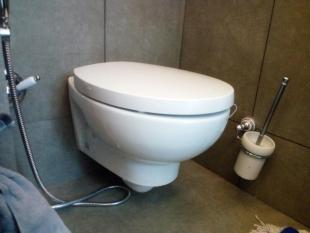 Вызвать сантехника в перово российская сантехника тверь сиденье для унитаза